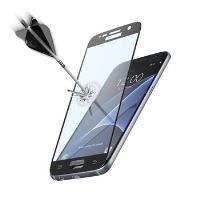 Ochranné tvrzené sklo pro celý displej CellularLine CAPSULE pro Samsung Galaxy S7, černé