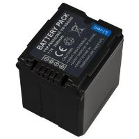 Baterie Extreme Energy typ Panasonic VW-VBG130(T)/ VBG260(T), 2640mAh