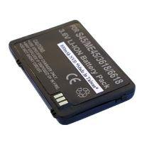 Baterie pro Siemens ME45/ S45, Li-Ion 800 mAh, 8,5 mm