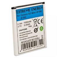 Baterie Extreme Energy pro Samsung Galaxy S III Mini, Li-Ion 1500 mAh