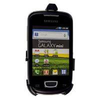 Držák systému FIXER pro Samsung Galaxy mini,