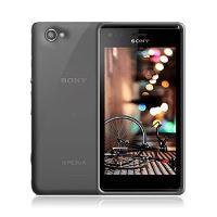 TPU pouzdro CELLY Gelskin pro Sony Xperia M, bezbarvé