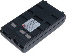 Baterie T6 power JVC BN-V11U, Ni-MH, 2100mAh, černá