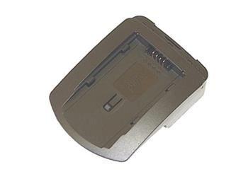 Redukce Avacom k nabíječce AV-MP pro Panasonic CGR-DU07,Hitachi DZBP07