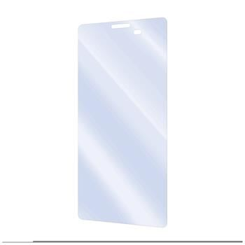 Ochranné tvrzené sklo CELLY Glass antiblueray pro Sony Xperia M4 Aqua, s ANTI-BLUE-RAY vrstvou