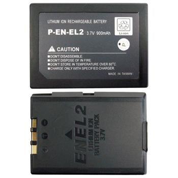 Baterie Extreme Energy typ Nikon EN-EL2, Li-Ion 1100 mAh, černá