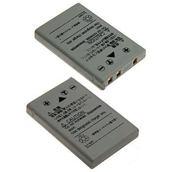 Baterie Extreme Energy typ Nikon EN-EL5, Li-Ion 1200 mAh, bílá