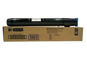 PRINTWELL 1710322-002 kompatibilní kazeta, barva náplně azurová, 4500 stran